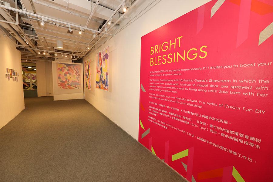 尖沙咀K11購物藝術館「NEW YEAR NEW HEIGHT」的藝術展,將「藝術融入生活」的概念加以呈現。(公關提供)