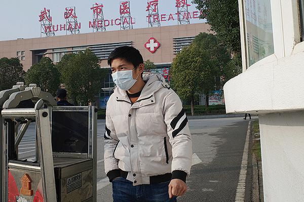 武漢市衛健委日前通報,當地在上周五(17日)確診17宗新型冠狀病毒肺炎感染個案。(Noel Celis / AFP / Getty Images)