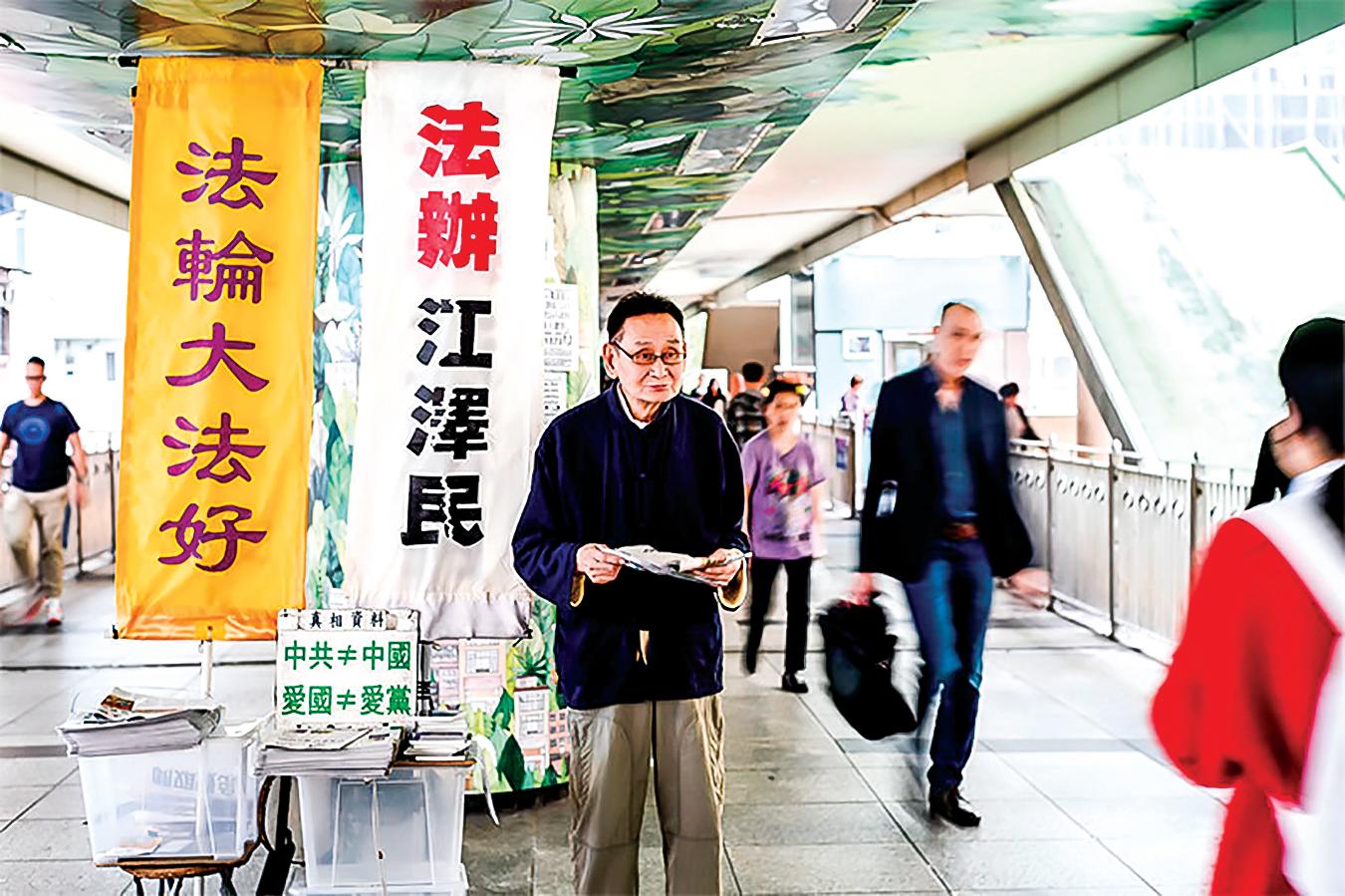 香港法輪功學員在遊行中揭露中共滅絕人性的暴行,包括將法輪功學員的器官活體摘除販賣謀求暴利,以及對大陸法輪功學員進行群體滅絕的罪行。(大紀元資料圖片)