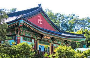 貫通古今的太極  卍字符及九宮圖(二)