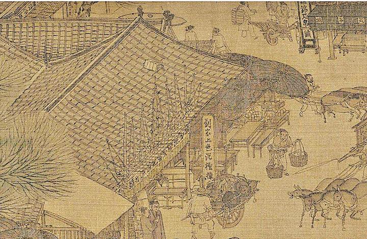 北宋畫家張擇端《清明上河圖》裏的香舖子。(公有領域)