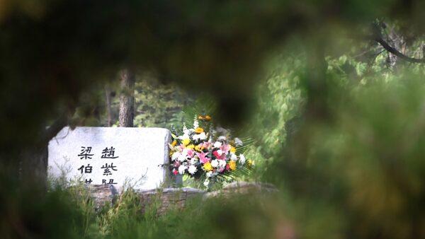 2020年1月17日是趙紫陽逝世十五周年忌日,家人首次到墓園拜祭,大批公安駐守戒備。(NOEL CELIS/AFP via Getty Images)