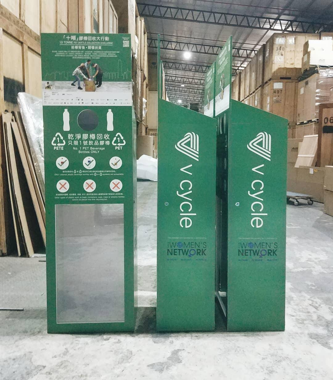 V Cycle的回收箱。(受訪者提供)