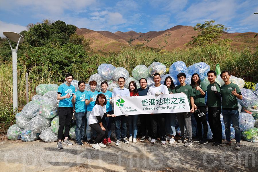 環保團體「地球之友」與V Cycle合作,在錦田大江埔農莊舉辦了「塑膠分類工作坊」。(陳仲明/大紀元)