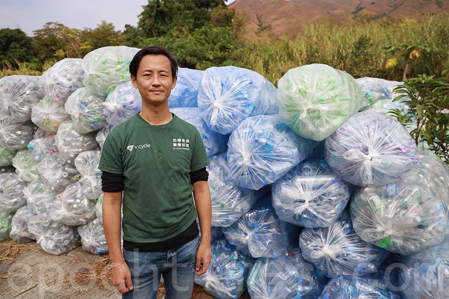 Eric認為,舉辦海灘清潔、膠樽分類等活動,可以令公眾了解回收工場的運作。(陳仲明/大紀元)