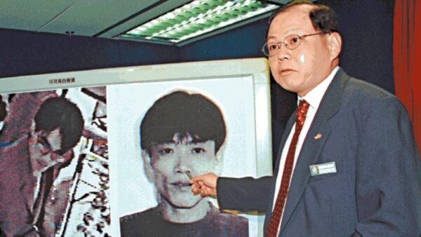2001年時任O記總警司曾偉雄曾對季炳雄下200萬元懸紅通緝令。(臉書圖片)