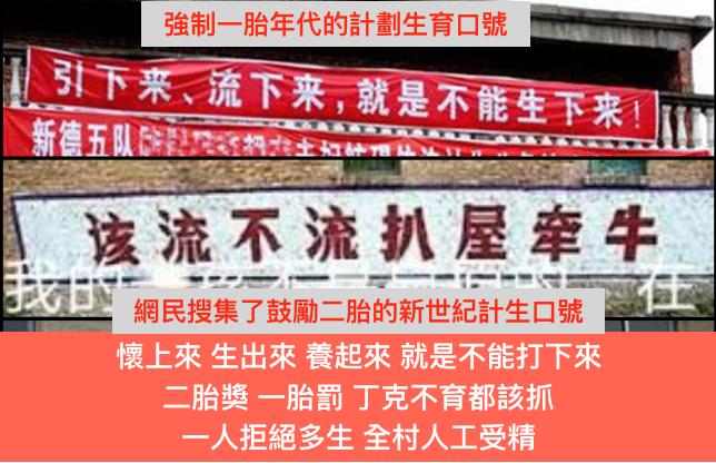 中國人口老化無解 經濟與社會問題將加劇