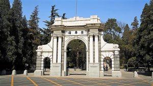 近30所中國高校公佈了超過1300名碩博研究生的退學名單。(資料圖片)