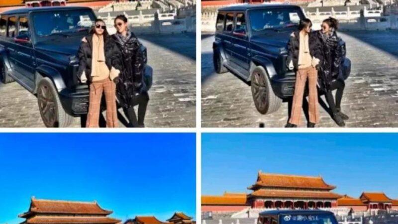中國大陸一名女子近日在網絡社群中炫耀自己開車進故宮引發眾怒,迅速發酵成為公眾輿論關注的焦點事件。(微博截圖)
