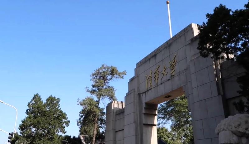 近日,有近30所中國高校公佈了超過1300名碩博研究生的退學名單,其中包括清華大學、復旦大學等知名高校。(影片截圖)