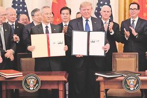 中美經貿談判的 「臨門一腳」與外國解讀