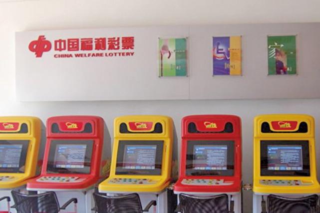 【北京觀察】民政部「中福在線」的醜聞與騙局