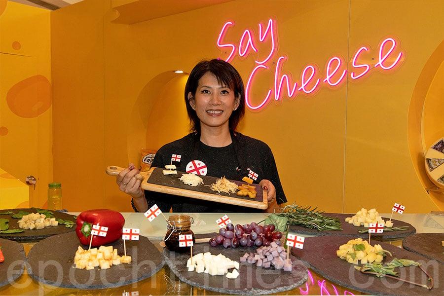 「Say Cheese」產品均來自中亞國家格魯吉亞。(陳仲明/大紀元)