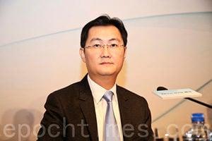 馬化騰近月兩次卸職 減持騰訊套現近20億元