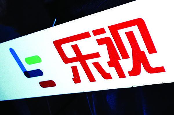 樂視網去年預虧112億
