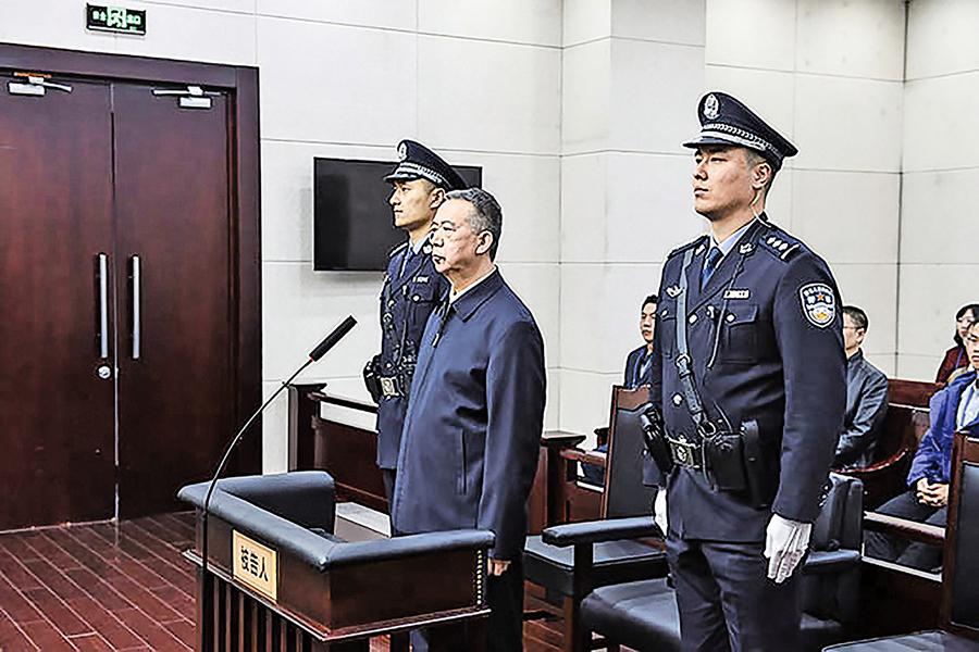 中共前公安部副部長 涉賄被判十三年半