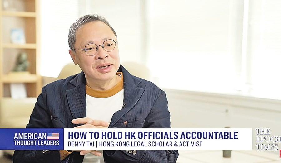 【思想領袖】專訪戴耀延(1)香港抗爭者的智慧