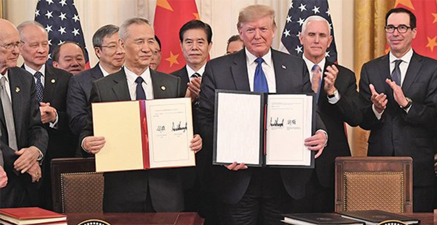 美國緊逼中共貿易協議 北京大讓步內幕