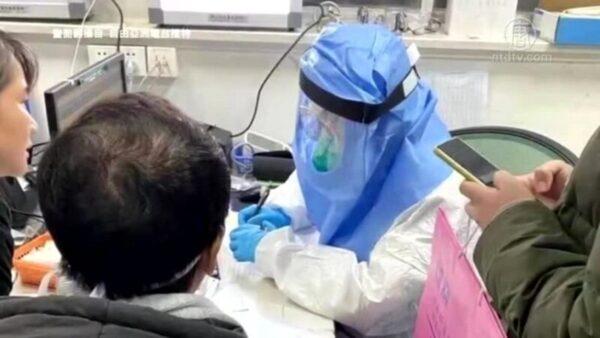 武漢醫院急診科醫生全副武裝。(影片截圖)