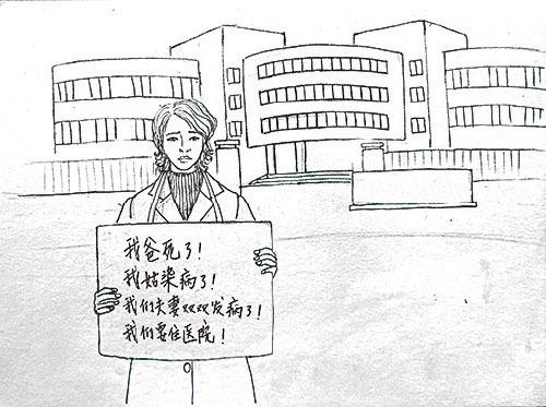 原籍武漢的一名女士向記者講述她一家最近在武漢肺炎期間的悲痛遭遇,哥哥去世,侄女及侄女婿得不到妥善治療,退一萬步準備掛牌申訴。(Joyce Wei/大紀元繪圖)