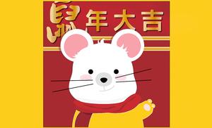 鼠年話鼠—靈鼠和錢鼠
