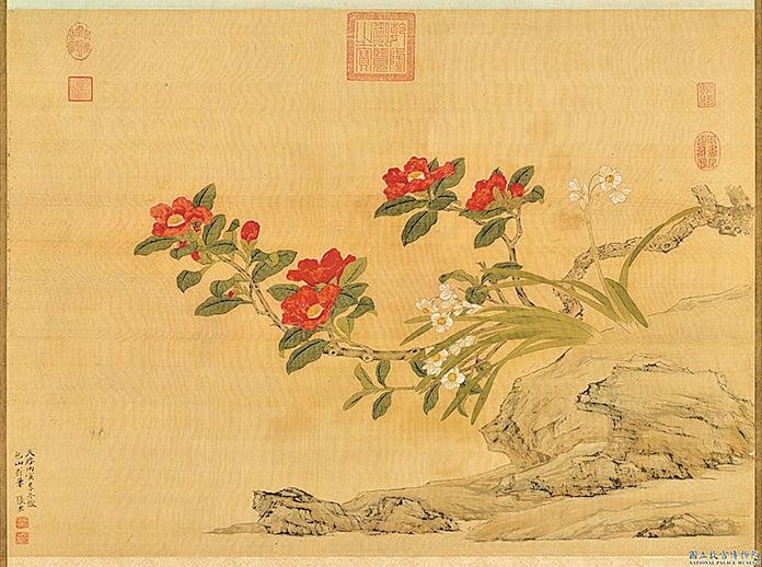 明‧周之冕寫生《水仙雉雞》(國立故宮博物院提供)