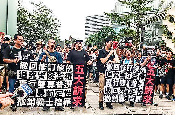 2019年7月14日,沙田大遊行,抗爭者持各種橫幅表達訴求。(余鋼/大紀元)