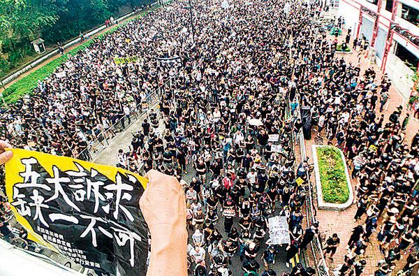 2019年7月14日,沙田遊行,市民堅持五大訴求。(大紀元資料圖片)