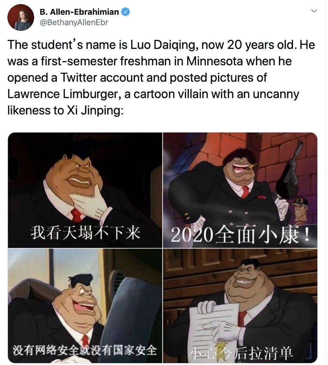 網友於推特上講述該武漢大學生開推特帳號發諷習漫畫。(推特截圖)