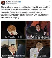 武漢留美大學生因推諷習漫畫回國被判刑