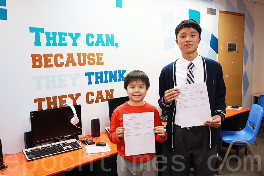 9歲的柯熙町(左)與14歲的鄺展晴(右)分享自己的學習經驗,運用適合自己的記憶方法加上專注力,及合理的時間分配,便能讓自己的學業錦上添花。(陳仲明/大紀元)