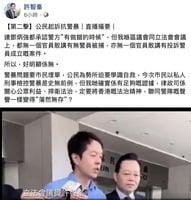 本港首宗私人檢控警員  許智峯控11.11開槍警員謀殺罪