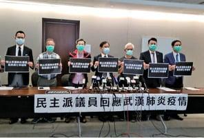政府公佈武漢肺炎最新措施