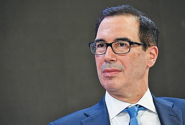 美國財政部長姆欽21日在達沃斯世界經濟論壇會議上。