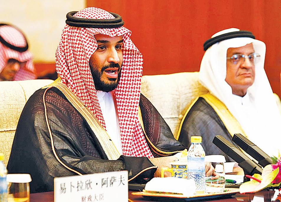 圖為沙特王儲薩勒曼2016年到訪北京。(Getty Images)