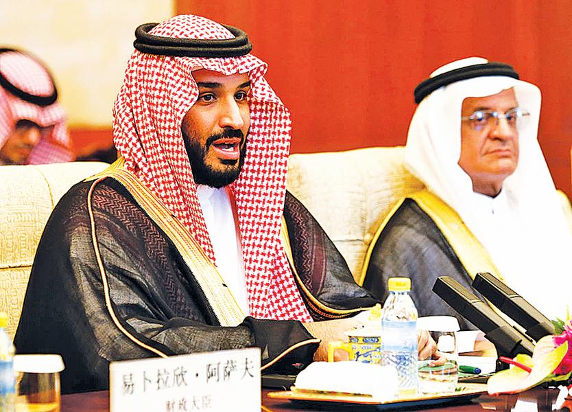 華郵老闆電話遭駭 或與沙特王儲有關