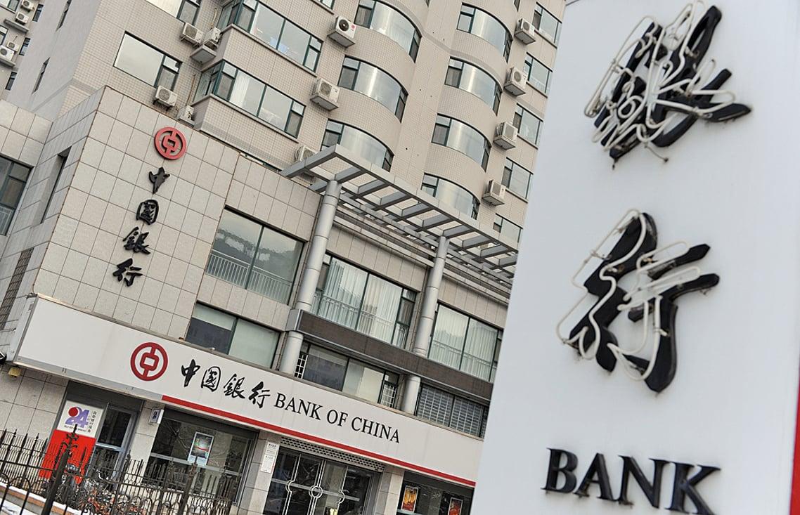 7月15日,中共銀監會發佈的資料顯示,截至6月末,商業銀行不良貸款率為1.81%,創近7年新高。(大紀元資料室)