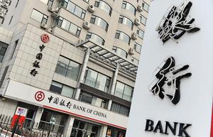 大陸銀行不良率  創7年新高