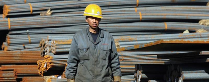 鋼市需求疲弱  鋼企減產爆裁員潮