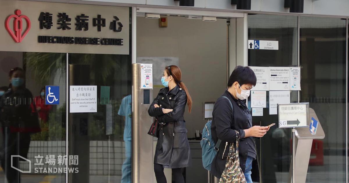 衛生防護中心25日會見傳媒公佈,本港由昨日中午至今早9點,共新增62宗新型冠狀病毒肺炎懷疑個案,有107人留院觀察。目前,有5名確診病人在瑪嘉烈醫院醫治,其中一名病人的情況轉差。(立場新聞)