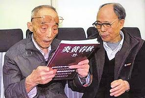 陷25年來最大險境《炎黃春秋》聲明停刊