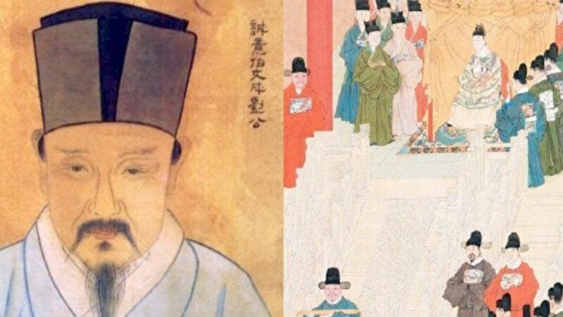 劉伯溫是明朝開國宰相,也是一位得道高人,他為後世留下了許多預言。(Wikipedia/大紀元合成)