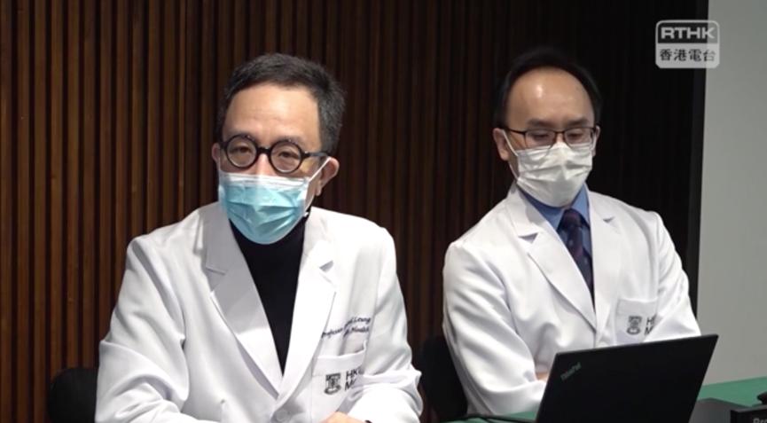 港大推算武漢已逾4萬人感染 高峰或日增15萬個案