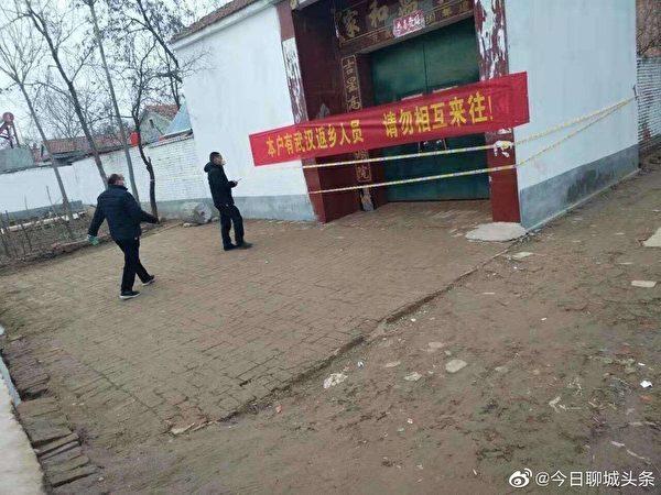 有村子將有武漢返鄉人員的人家封鎖,不許與人往來。(網絡截圖)