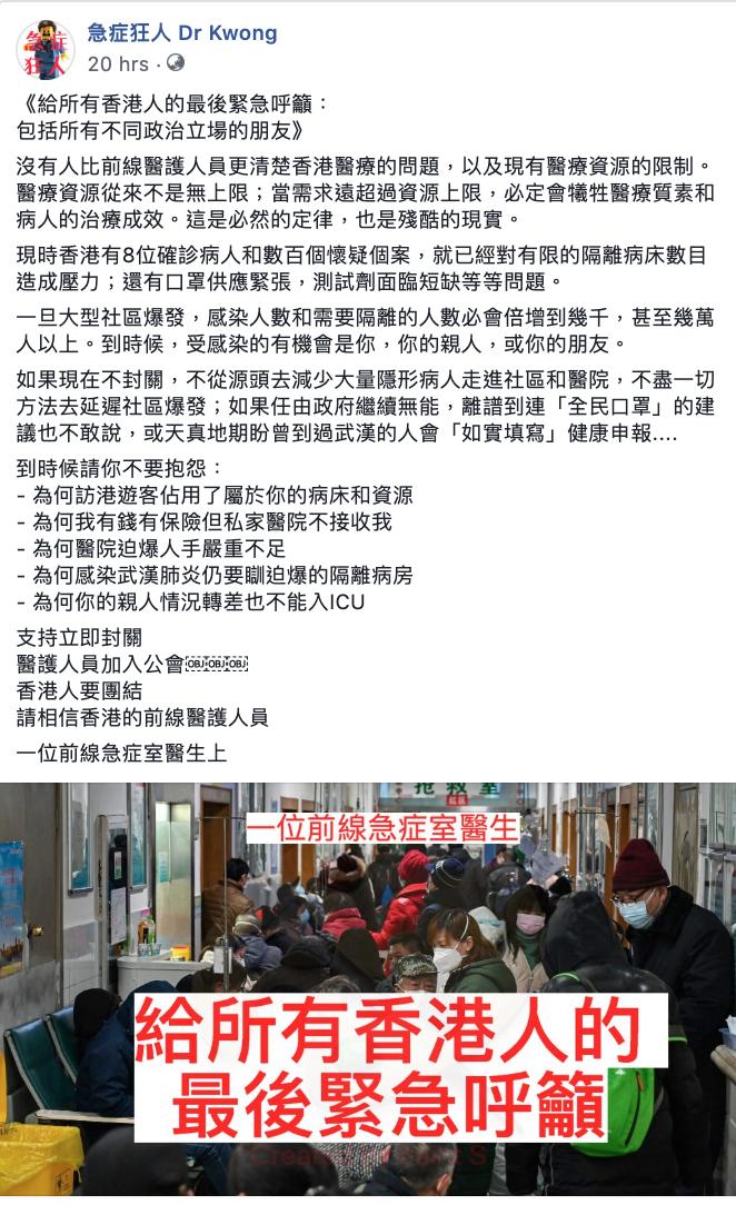 中大醫學院促收緊入境措施