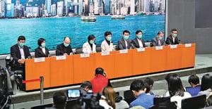 政府再公佈防疫新措施