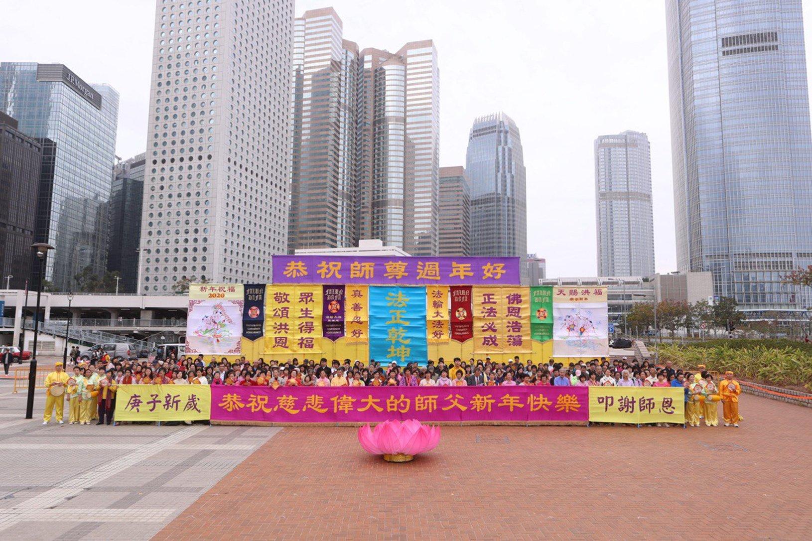 2020年1月25日,中國新年大年初一,香港法輪功學員向李洪志大師拜年。(余鋼/大紀元)