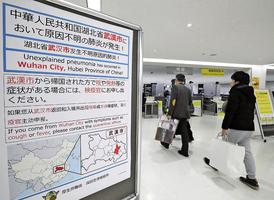 日本 德國 台灣出現本土病例