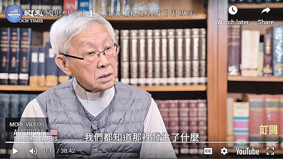 【思想領袖】專訪陳日君 港府只是一個傀儡 (上)