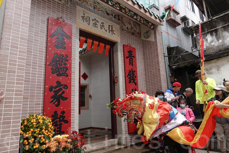 每逢雙數年,成氏家族帶同麒麟從西貢前來大水坑村張氏宗祠參拜。(曾蓮/大紀元)